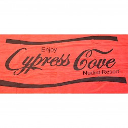 Cypress Cove Towel